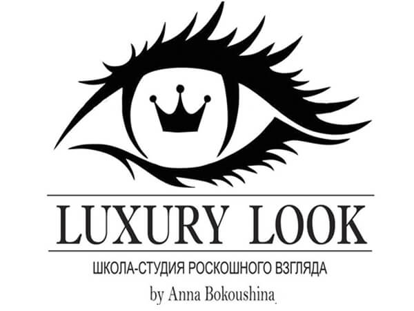 "Школа-Студия ""LUXURY LOOK"""